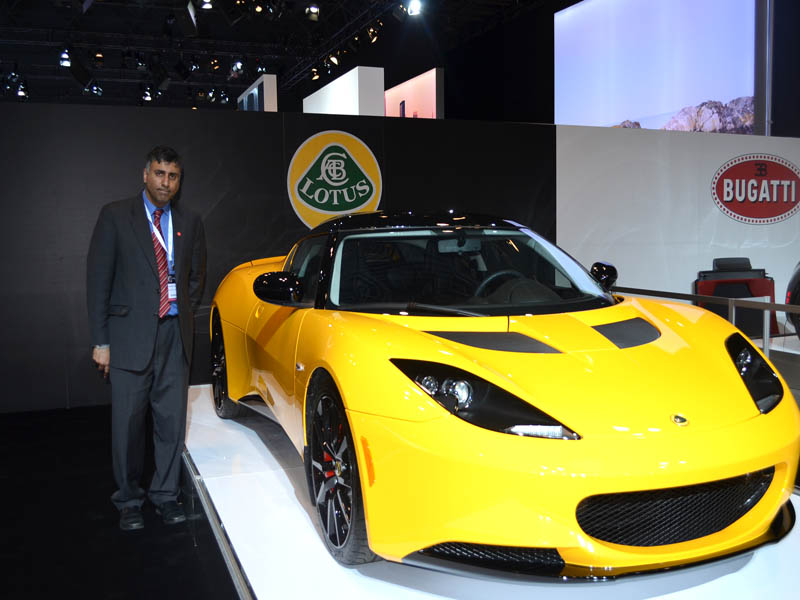 2014 Lotus yellow Luxury Car