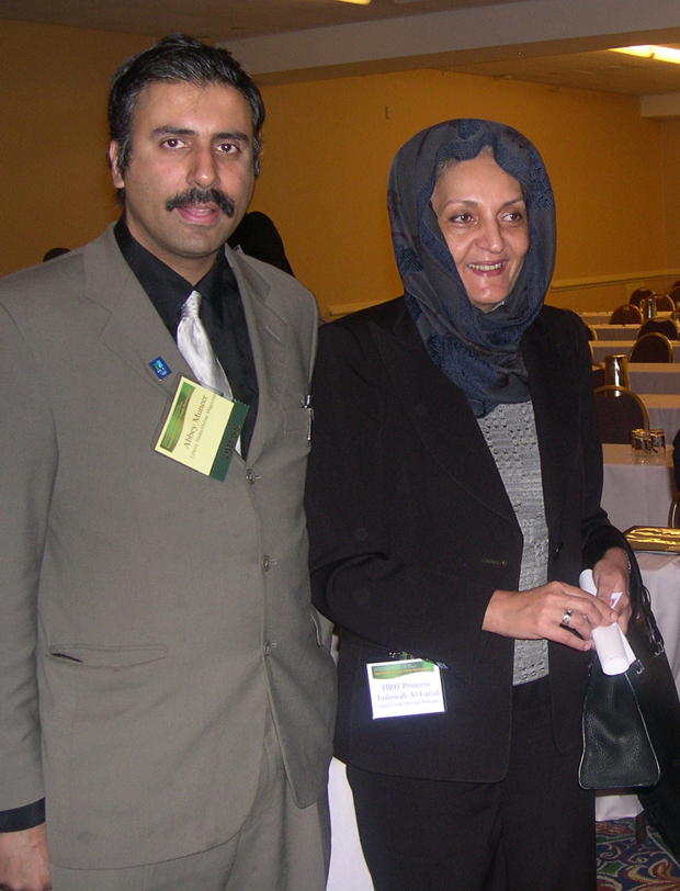 Dr.Abbey with Princess Loulwah Al Faisal Bin Abdulaziz of SA