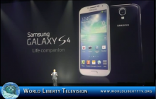 Samsung Galaxy S4 Launch at Radio City Music Hall – New York, 2013