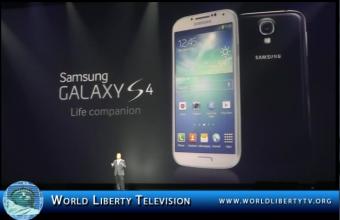 Samsung Galaxy S4 Launch at Radio City Music Hall – New York, 2013