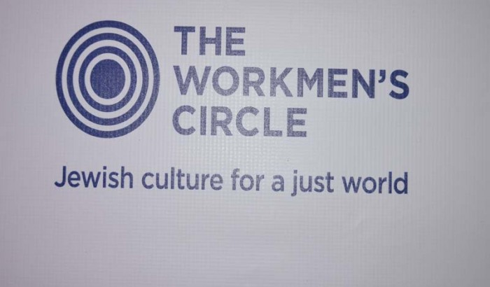 The Workmen's Circle  Honors Mother-&-Son Activists Ethel Grodzins Romm & Joe Romm  @ Annual Winter Benefit-2016