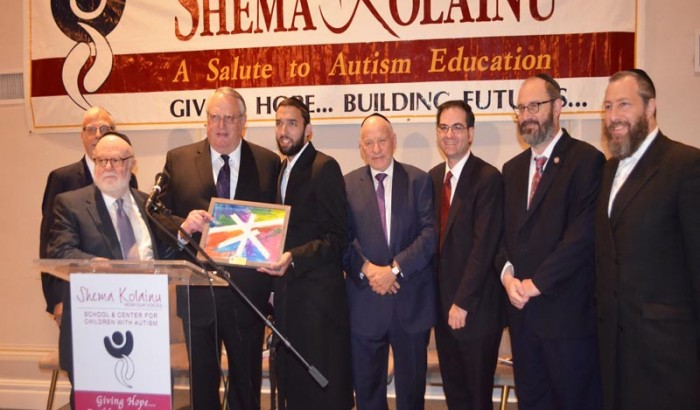 Shema Kolainu's Annual Legislative Breakfast Brooklyn -2019